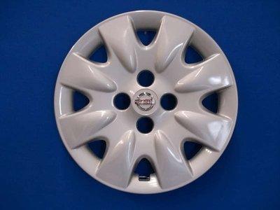 Wieldop/Wieldoppen geschikt voor Nissan Micra en diverse modellen - 14 inch - NIS476L14