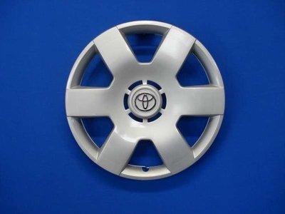 Wieldop/Wieldoppen geschikt voor Toyota Aygo en diverse modellen - 14 inch - TOY452L14